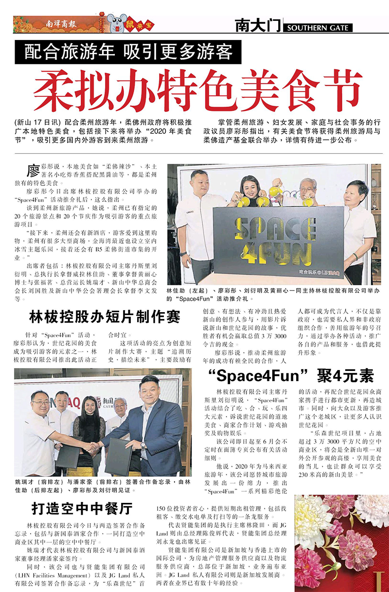 LINBAQ launches SPACE4FUN Campaign image