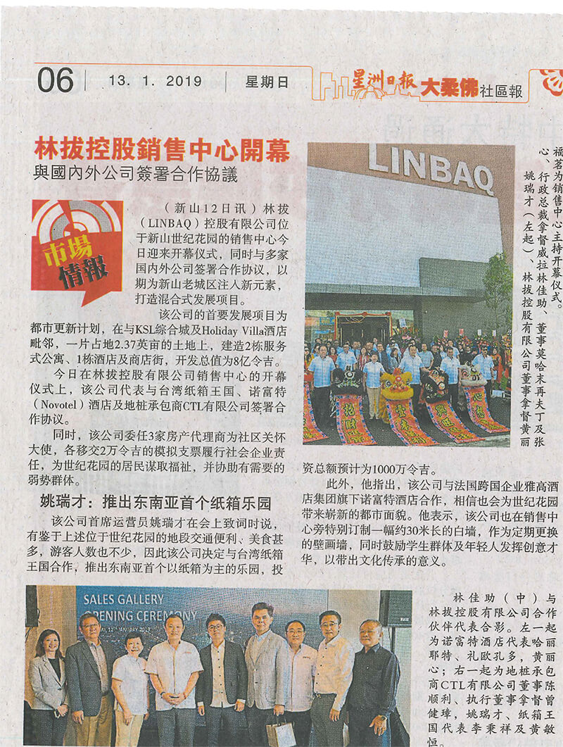 Grand Opening of LINBAQ Sales Gallery image