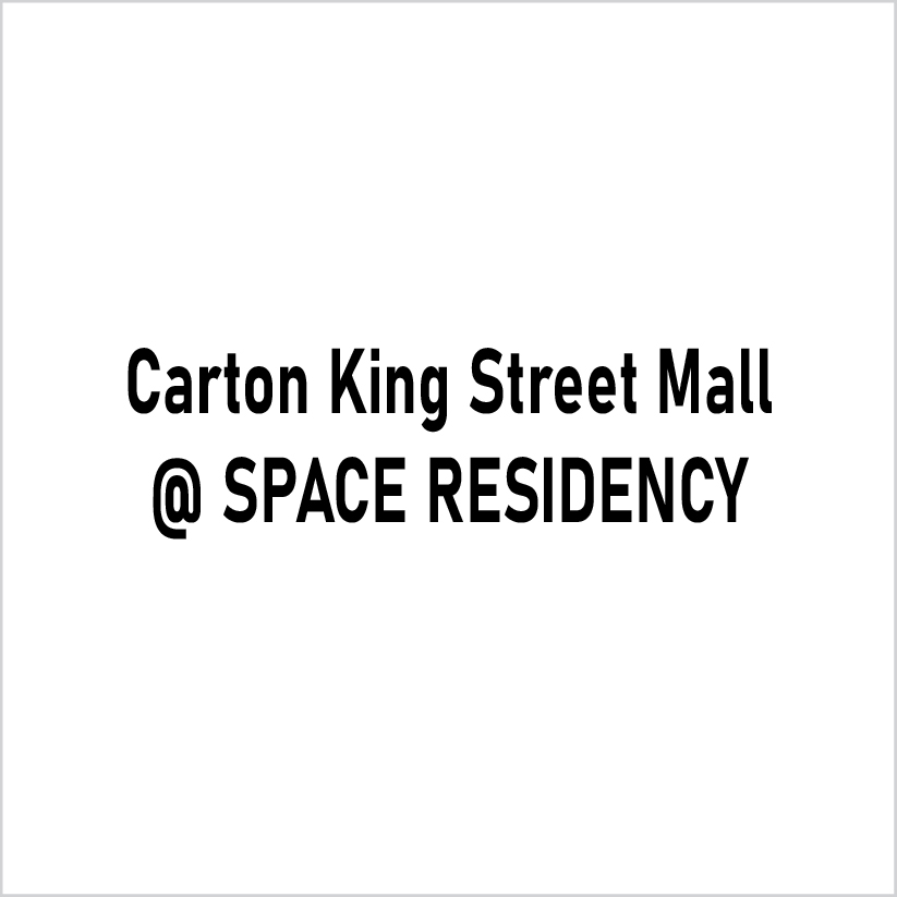 CARTON KING STREET MALL logo